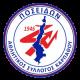 """Λογότυπο Α.Σ. Καρπάθου """"ΠΟΣΕΙΔΩΝ"""""""