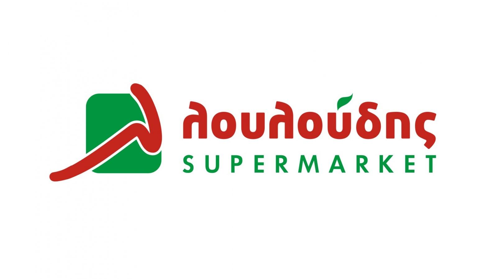 Λουλούδης Super Market
